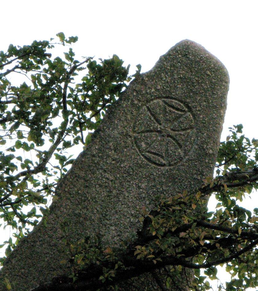 Marker at the Irish Famine Memorial
