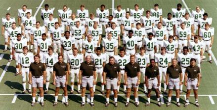 1970 Marhsall Team